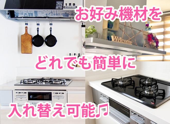 kitchenKV2