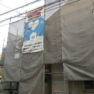外壁塗装&屋根工事